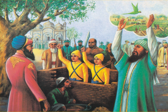 Martyrdom of Young Sahibzaade